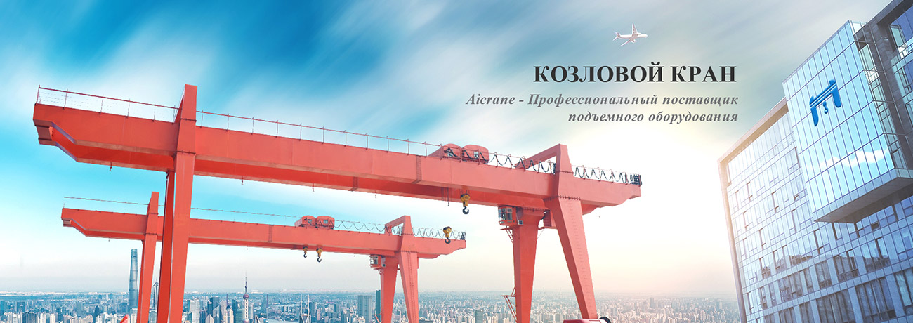 5-100T-High-Quality--Gantry-Crane