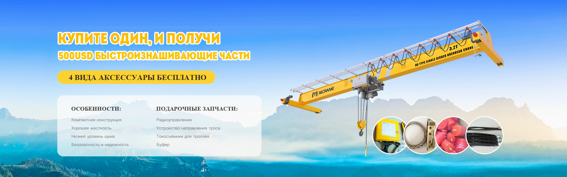 мостовой-кран 5-800 т